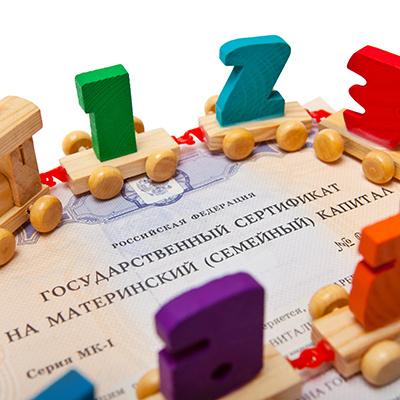 Изображение - Обзор ипотеки в фора банке условия, требования и процентные ставки 400x400_2b146a14d3a027c97fbd5eb464102b35